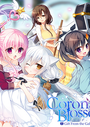 Corona Blossom Vol 1 Gift From the Galaxy Cover